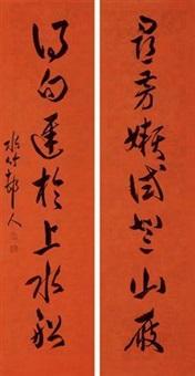 行书七言联 对联片 (couplet) by xu shichang