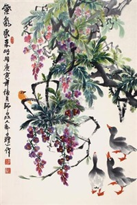 紫气东来 by deng baiyuejin