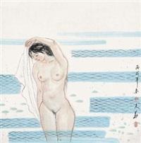 浴 by liu wenhua