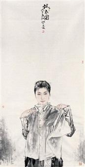 trying on by xiang xianshan