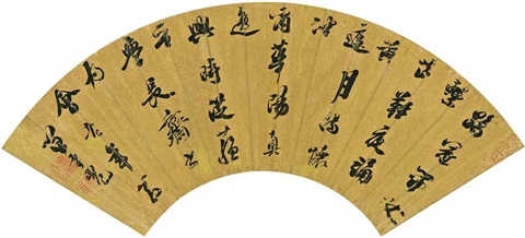 seven character poem in running script calligraphy by da chongguang