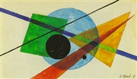 komposition mit transparenten elementen by ivan vasilievich klyun