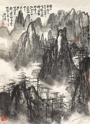 黄山图 landscape by liu haisu