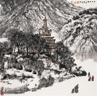 正月的雪 (first snow of the year) by li xiaoke