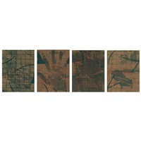 what this is (set of 4) by steven sorman
