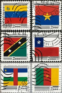 stamp collection (6 works) by ren jian