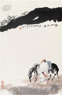 关山在望 by ji qingyuan