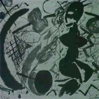 komposition mit schwarzer weiblicher figur.         -farbiger kreiden, gouache und tuschpinsel by stefan szcezesny