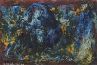 serende azul by siegfried reich-stolpe