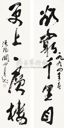 书法对联 couplet by guan shanyue