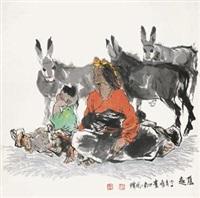 憩趣 by li xiufeng