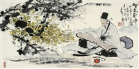 智者取怀 by ji zhongliang