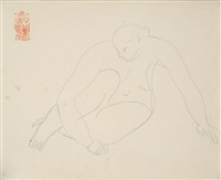 seated nude (femme nue assise) by sanyu