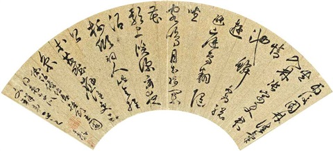 seven character poem in cursive script by zhan jingfeng