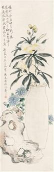 清供 by jiang baoling