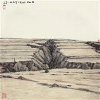大地 (landscape) by xu huaxiang