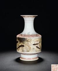 粉彩《游鱼图》瓶 by deng bishan