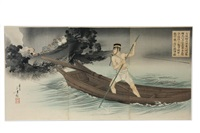 cavalry scout sgt. kawasaki cooly crosses the yalu in an enemy boat after observing the enemy (sekko kikei gunso kawasaki…) by toshikata