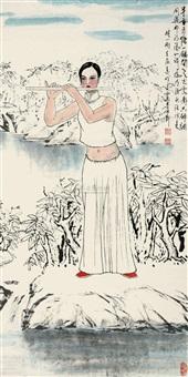 半亩方塘 by zhao xiaogang