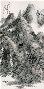 landscape by liu zhibai