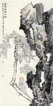 山水 by liu quanyi