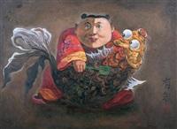 surplus by xu yinghui