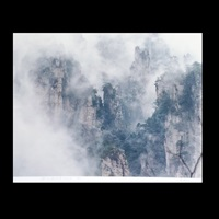spring fog at mt. tiam zi by gou ji liang