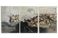 the first land battle (rikujo no daissen)(triptych) by toshihide