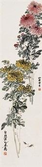 秋声秋色 by chen banding and qi baishi