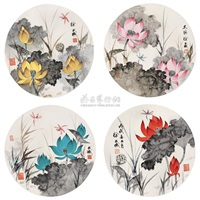 四色荷花 (四帧) (lotus flowers in four seasons) (4 works) by xu shucheng
