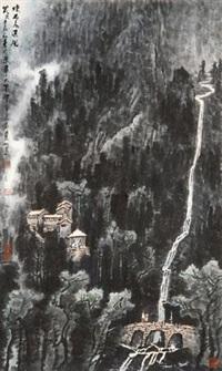 烟雨飞瀑图 by liu qinzhou