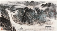 the three changjiang river gorges by lin shupan