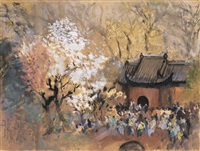 琅琊山寺 (lang ya temple) by qin xuanfu