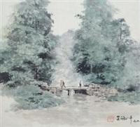 公园写生 by wu guanzhong
