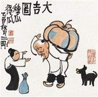 大吉图 by liu ergang