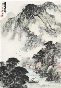 清溪独棹 by liu lusheng