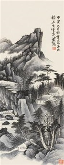 松岩流泉 by xiao xun
