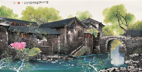 scene of naxi nationality by niu zhiye