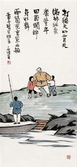 村田乐 镜框 设色纸本 by feng zikai