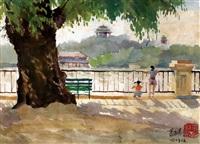 公园一角 (park corner) by xiao shufang