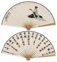 仕女 (recto-verso) by various chinese artists