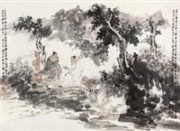 濠梁之辨图 by gu ping