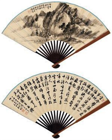 春山茅亭·行书 landscape;calligraphy in running script recto verso by qi gong
