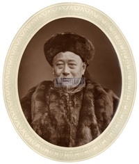 guo songtao portrait by lock & whitfield