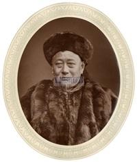 guo songtao portrait by lock & whitfield