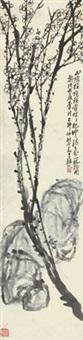 乾坤清气 by zhao yunhe
