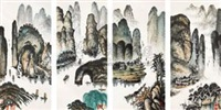 山水 (in 4 parts) by lei jiaming