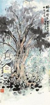 绿林野屋 by wu lifu