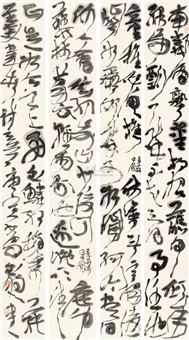草书韦庄诗 (calligraphy) (4 works) by bai xu
