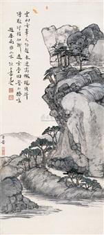 landscape by fang ruo